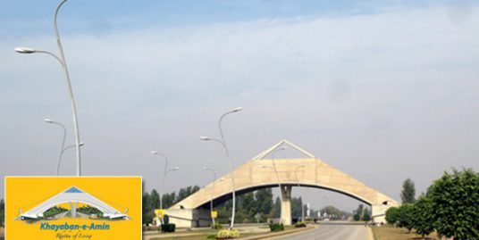 commercial plot for sale in khayaban e amin