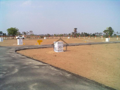 2 Kanal Residential Plot For Sale – IEP Town Lahore